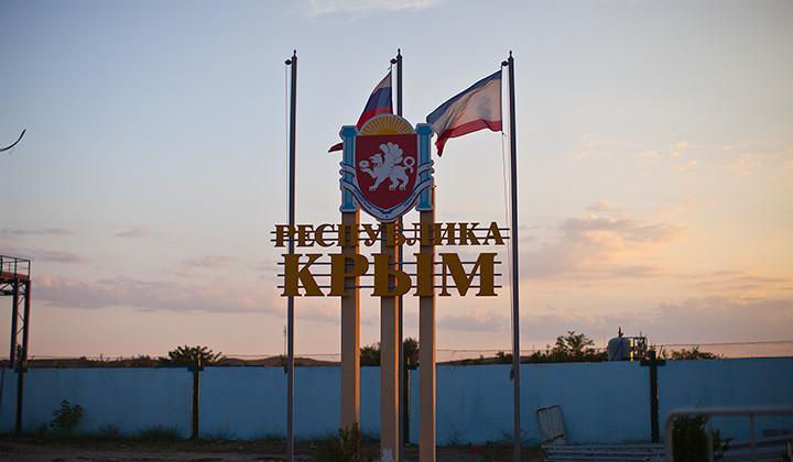 Путин разрешил Крыму не платить кредиты