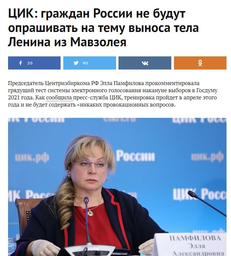 """""""В любой непонятной ситуации переименовывай Волгоград и выноси Ленина. Или наоборот."""""""