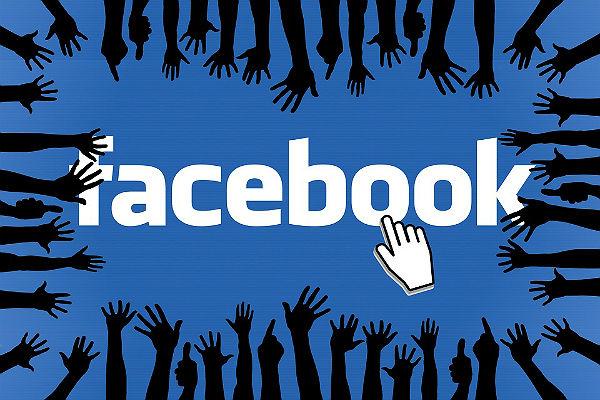 В Facebook секса нет: в популярной соцсети запретили посты с эротическим подтекстом