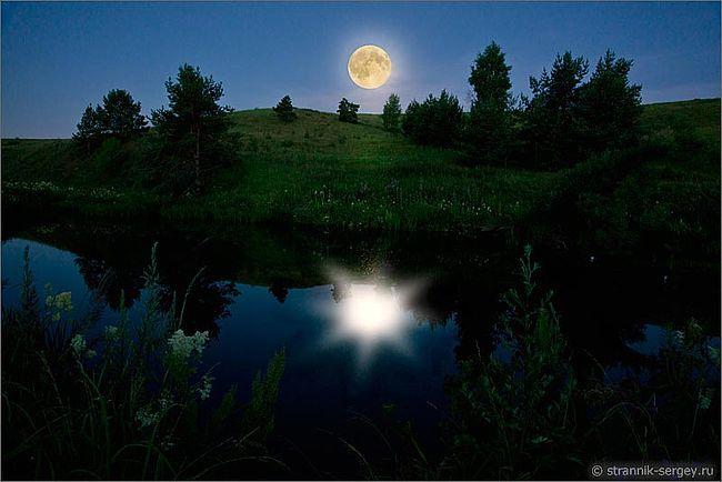 Я люблю тебя луна!