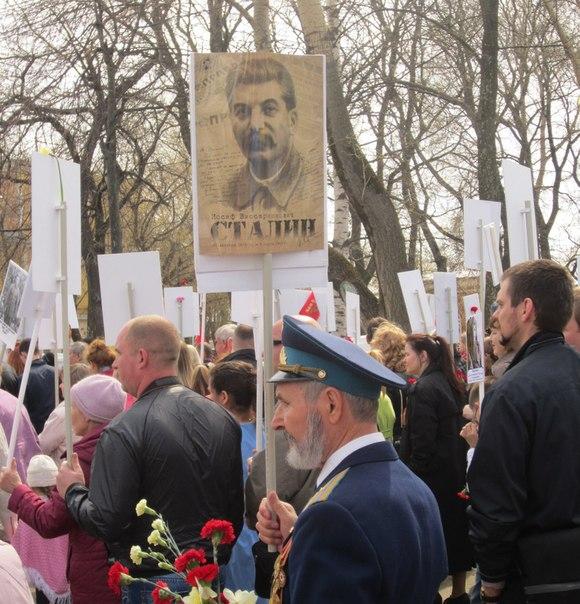 Про запрет портретов Сталина и маршалов Победы