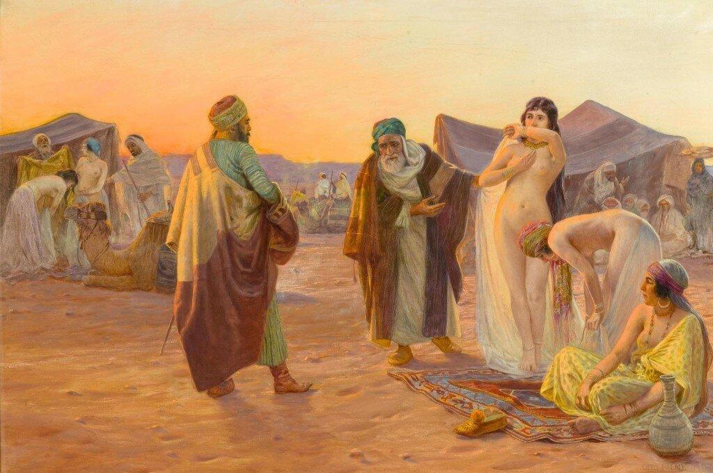 Мужчины рабы на востоке смотреть фото
