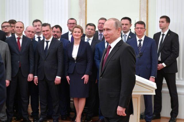 Путин встретился с первыми выпускниками программы кадрового резерва