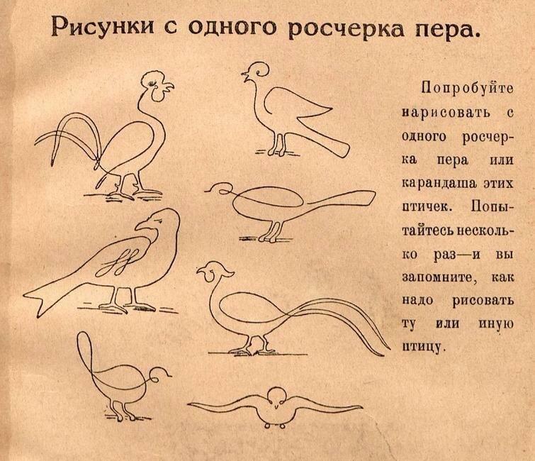 """Когда нечем заняться. """"Мурзилка"""", №4, 1924 год история, ретро, фото"""
