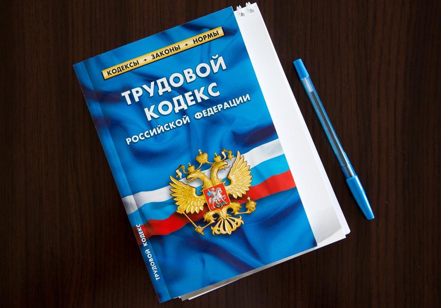 Цифра дня: Сколько россиян р…