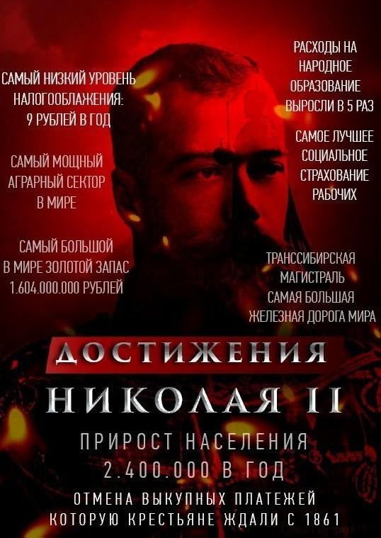 Империя Николая II. Революционная ситуация. Заводы рабочим