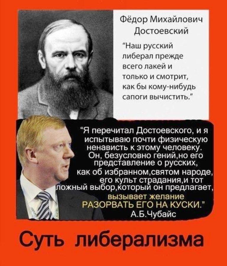 Российские либералы готовы взять на себя карательные функции