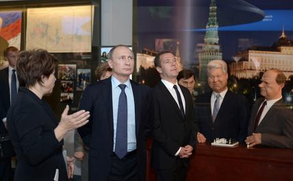 Запад ставит на Семью против Путина россия