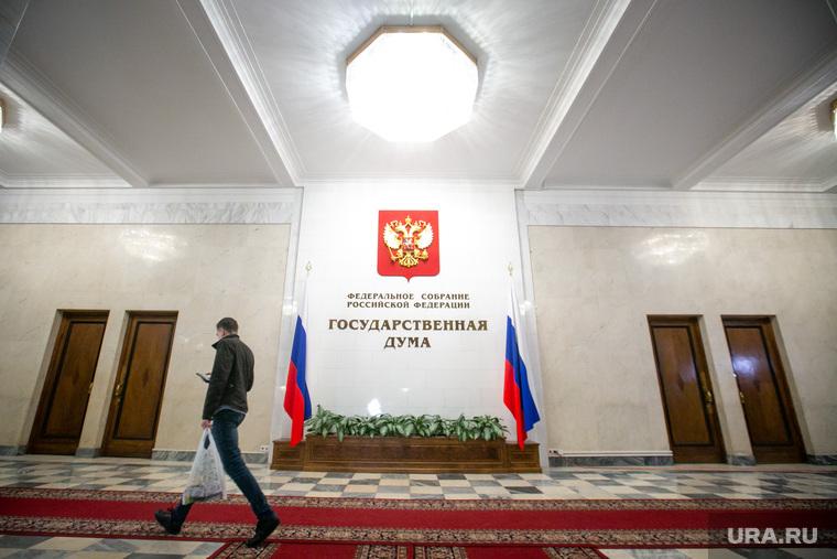 В России пересмотрели критерии бедности