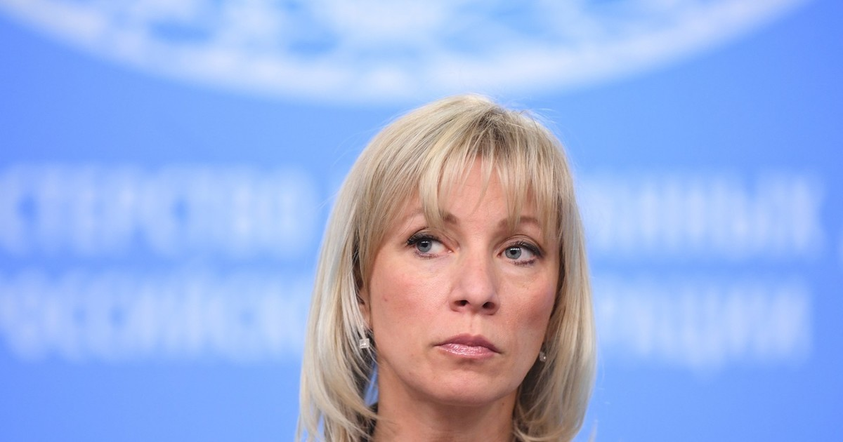 """Мария Захарова: """"Граждане Ук…"""
