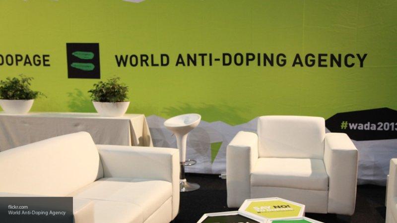 Исполком WADA на четыре года…
