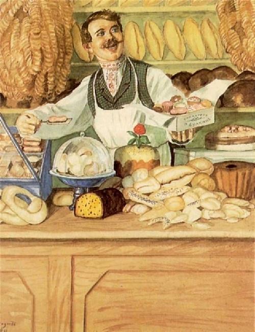 Булочник. (1920). Автор: Б.М.Кустодиев.