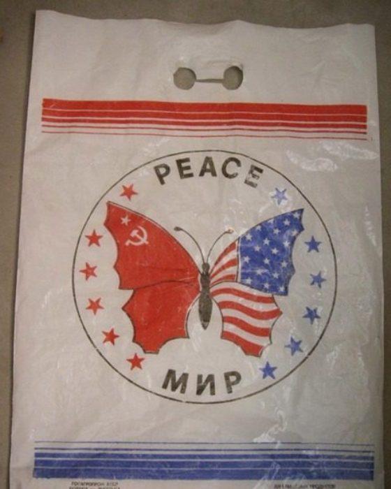 Мода на пластиковые пакеты в СССР