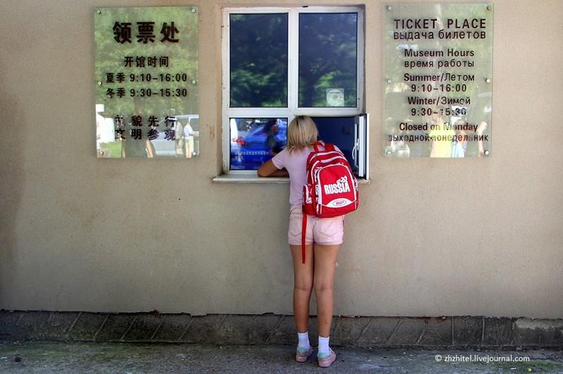 Самый странный музей Китая: русским вход запрещен!