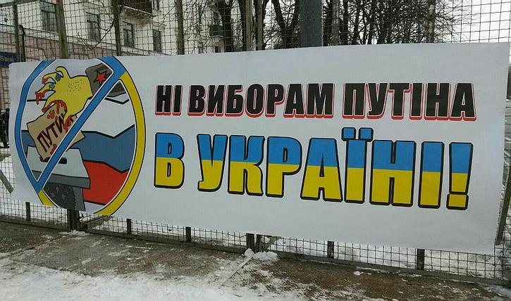 Блокирование посольства РФ обернулось новой «зрадой» для Украины