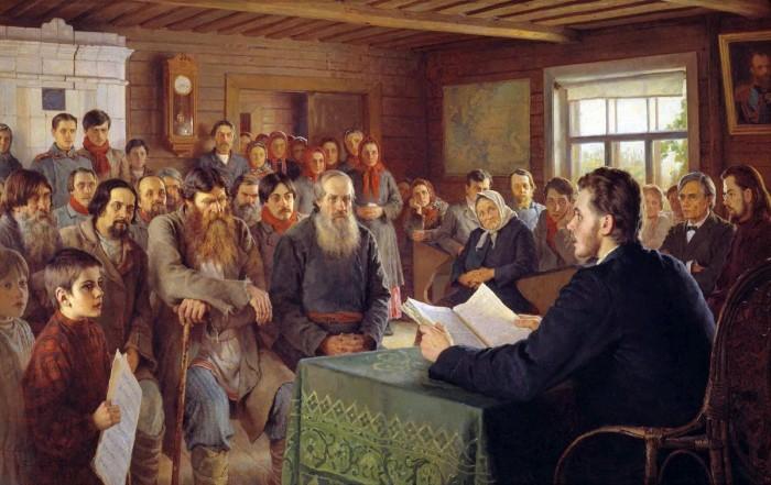Как обстояли дела с грамотностью в русских деревнях до революции