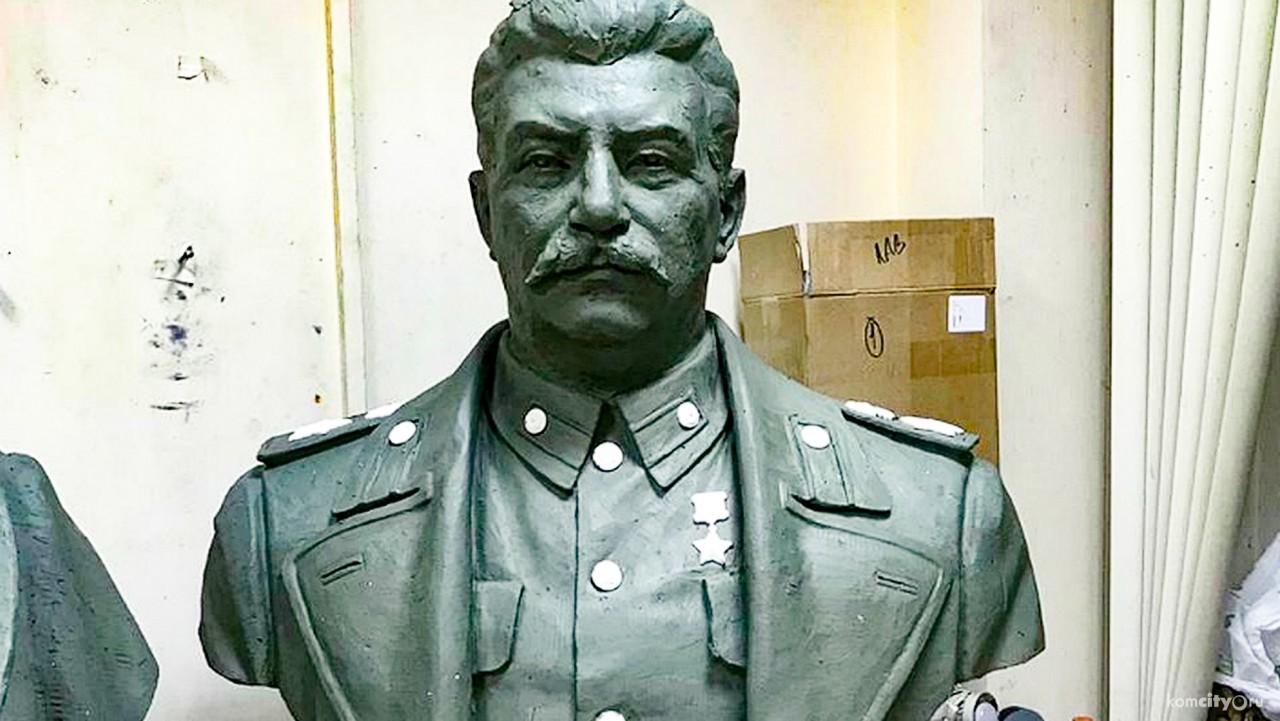Сталин - это имя штурмовое