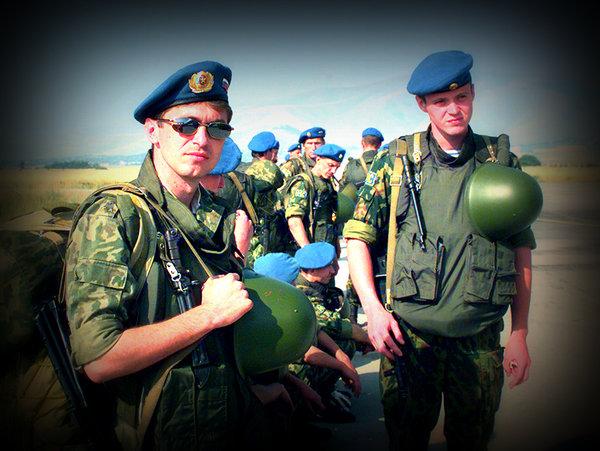 О миротворцах РФ и о том, ка…