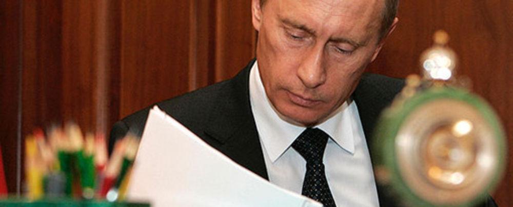 Путин срочно позвонил Трампу…
