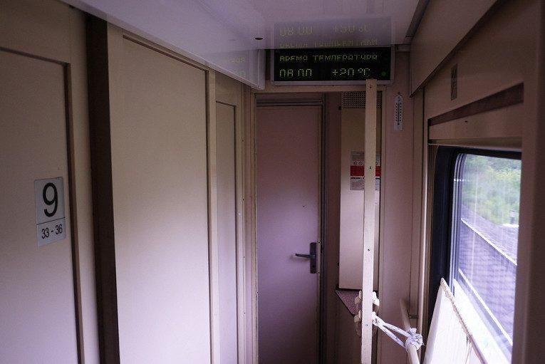 Милые сердцу ритуалы в поездах, знакомые каждому россиянину поезда,РЖД,юмор