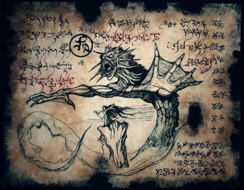 Зашифрованные рукописи из всего Мира