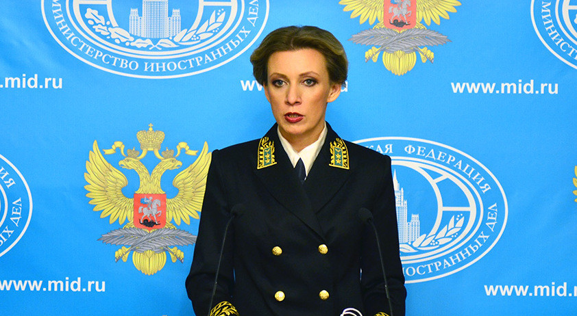 МИД России: Киев готовит наступление на мариупольском направлении