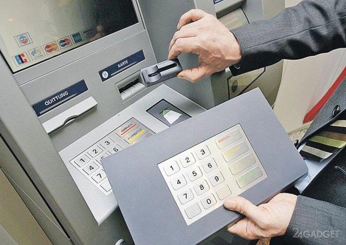 Мошенничество с банкоматами – как не стать жертвой аферистов