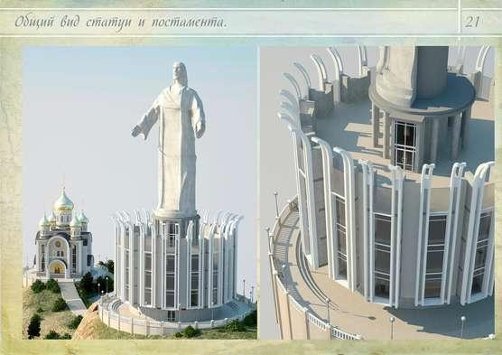 Иисус вместо Ильича: огромную статую Христа хотят установить во Владивостоке