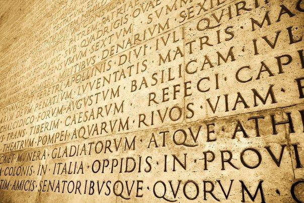 Лучшие афоризмы на латыни