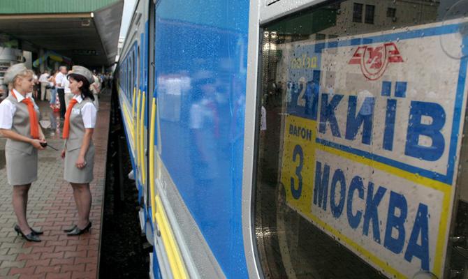 Зрада: поезд Киев-Москва стал самым прибыльным на Украине