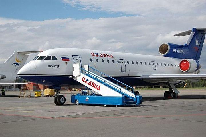После крушения Ан-148 на маршруте Москва-Орск изменился авиаперевозчик