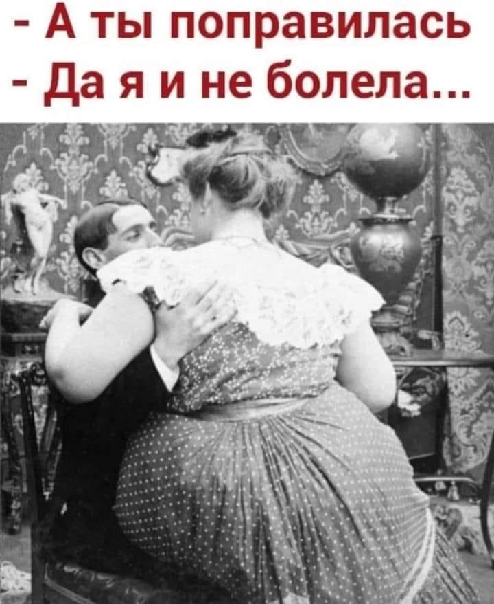 Гуру наставляет своего ученика: - В дождливый день ты должен выйти в открытое поле... чтобы, своего, мастера, принести, конечно, моему, требования, оказался, стоять, стать, России, может, совсем, пробега, когда, граждане, скоро, говорили, будут, Вольфович
