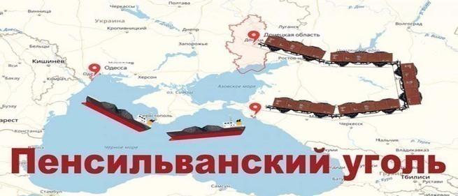 Ганебная зрада...!!! Обманули себя и Трампа... Украина предпочла российский уголь