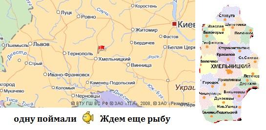 132. Украина. Рыбалка в Хмельницкой области.
