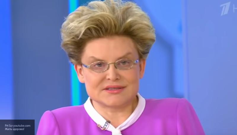 """Елена Малышева назвала три таблетки """"от старости"""", которые нужно пить после 50 лет"""