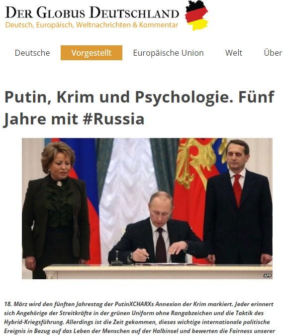 Владимир Карасёв: Не аннексия, а ренессанс. Немецкие СМИ о Крыме