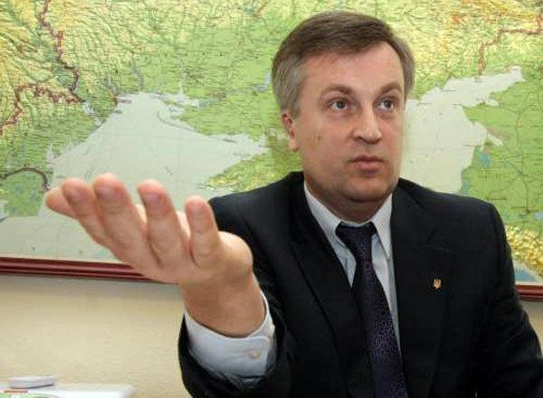 Наливайченко призал, что его подозревали в связях с ЦРУ
