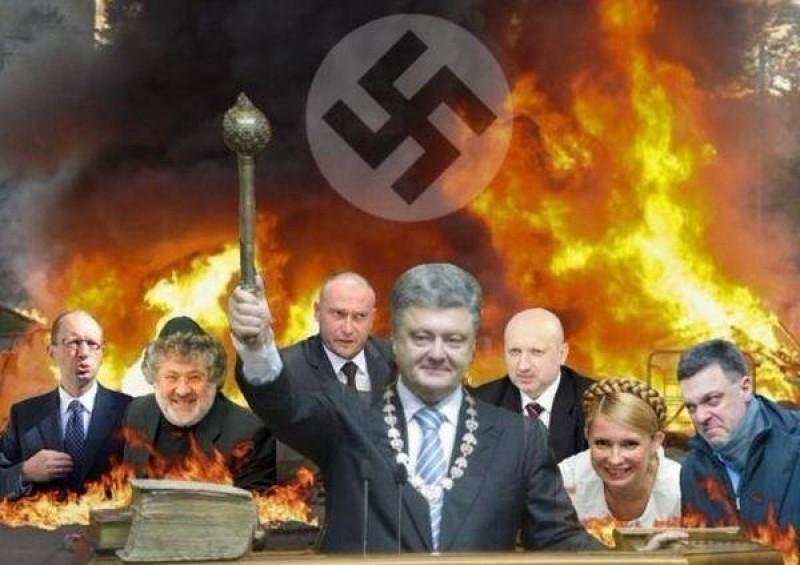 """Пламенный """"опір фашизму"""": в Киеве проходит выставка в честь эсэсовцев"""