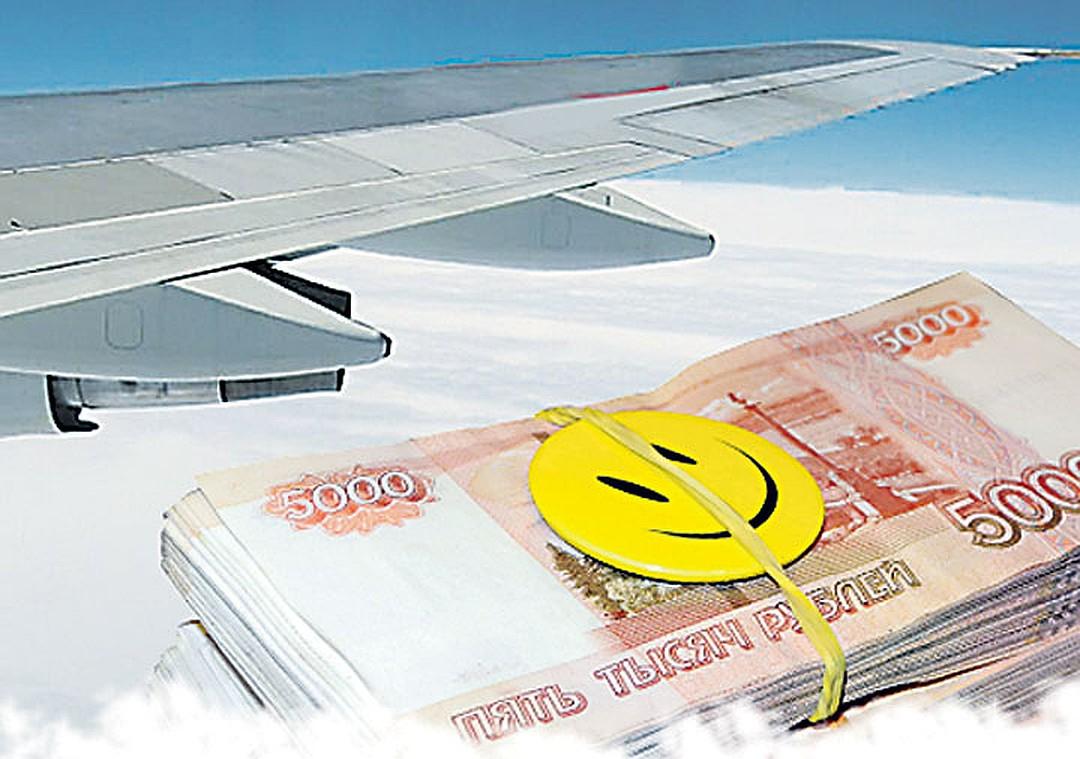 Если вытрясти заначки коррупционеров — всей страной полетим на Мальдивы