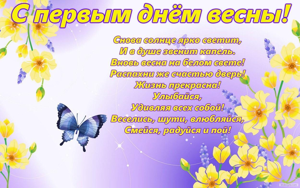 https://mtdata.ru/u12/photoED90/20727435914-0/original.jpeg