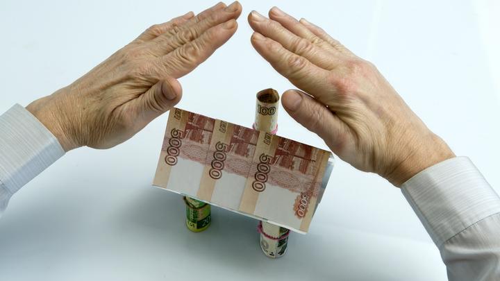 Все о Российском рубле