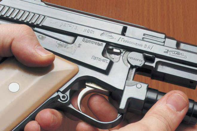 Фантастический пистолет из СССР