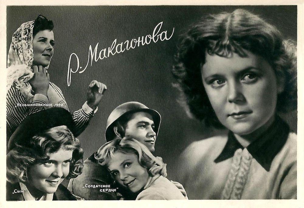 Открытка год советского кино, открытка днем свадьбы