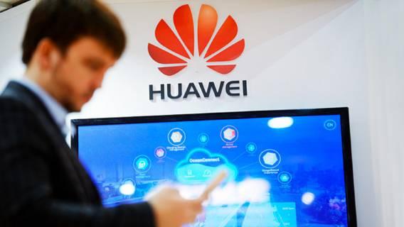 Huawei упразднила подразделение по разработке искусственного интеллекта и облачных технологий