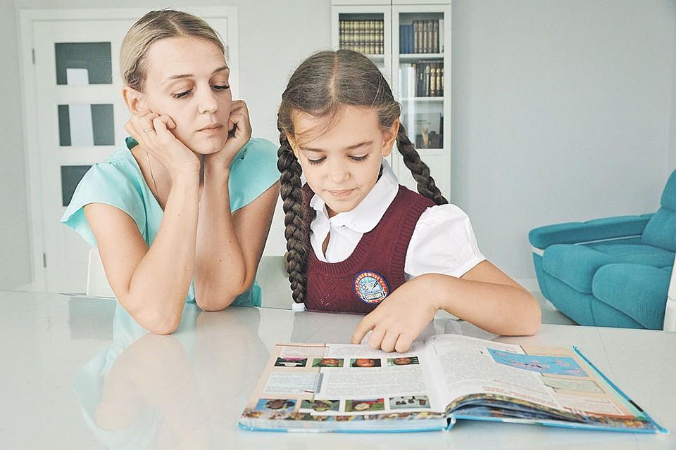 Почему даже начальная школа становится адом для детей и родителей