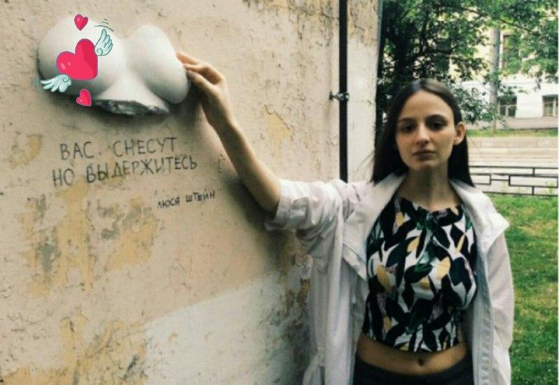 В Москве противница реновации установила на шесть домов слепки своей груди