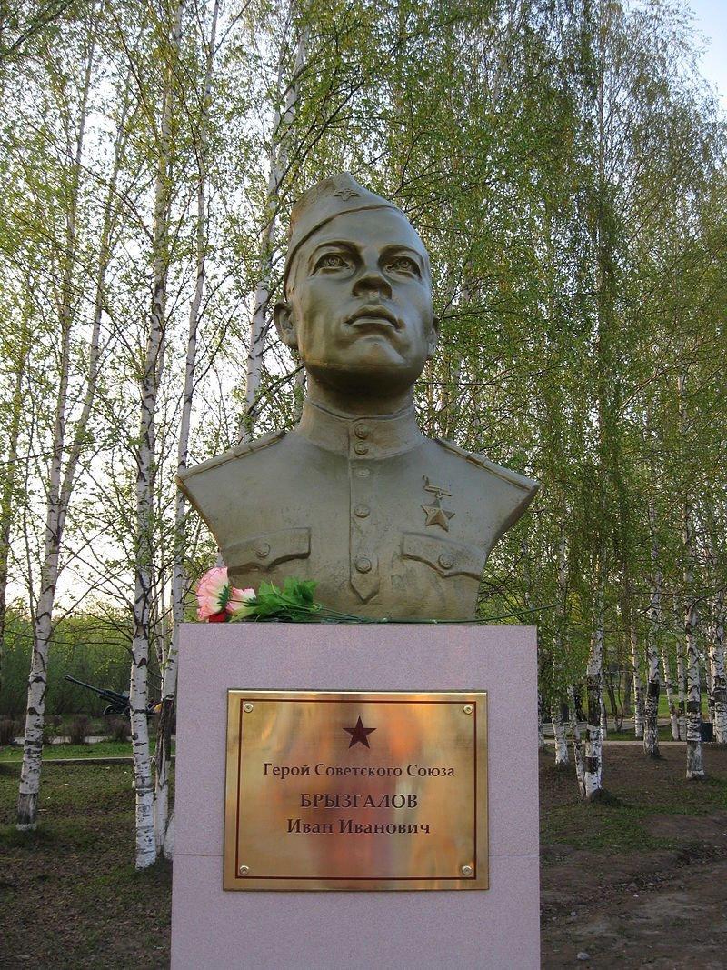 Герои Советского Союза. Иван Иванович Брызгалов война и мир