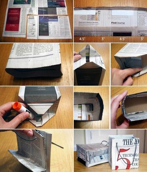 Подарочный пакет из газеты или журнала