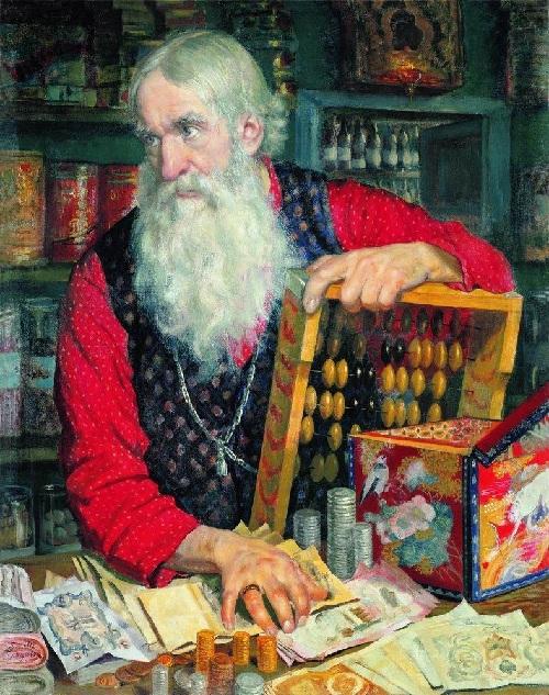 Купец (Старик с деньгами). (1918). Автор: Б.М.Кустодиев.
