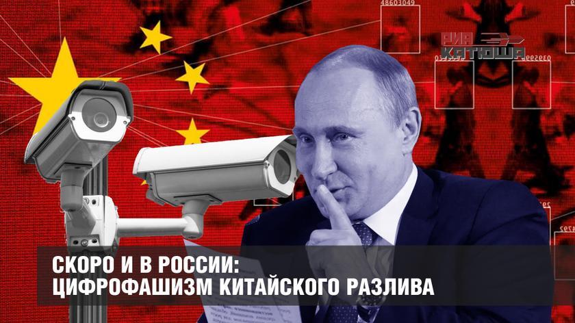 Скоро и в России